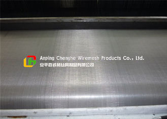 1.2m / 1.5m Plain Steel Wire Mesh , Pharmaceuticals Thin Wire Mesh Sheet