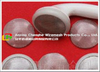 Plain Weave Stainless Steel Wire Mesh High Tension Environment Protection